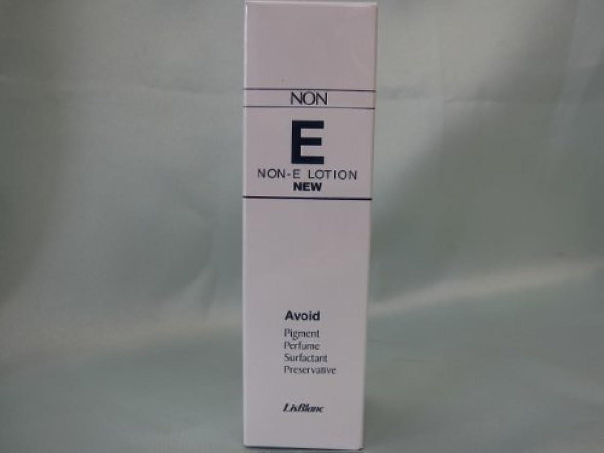 フォローシアータイヤリスブラン ノンEローションニュー 150mL 高保湿性化粧水