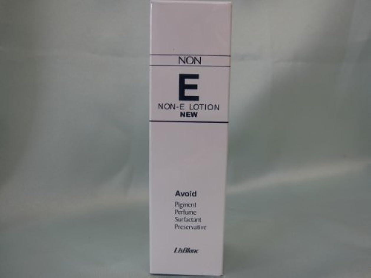 母商品ナプキンリスブラン ノンEローションニュー 150mL 高保湿性化粧水