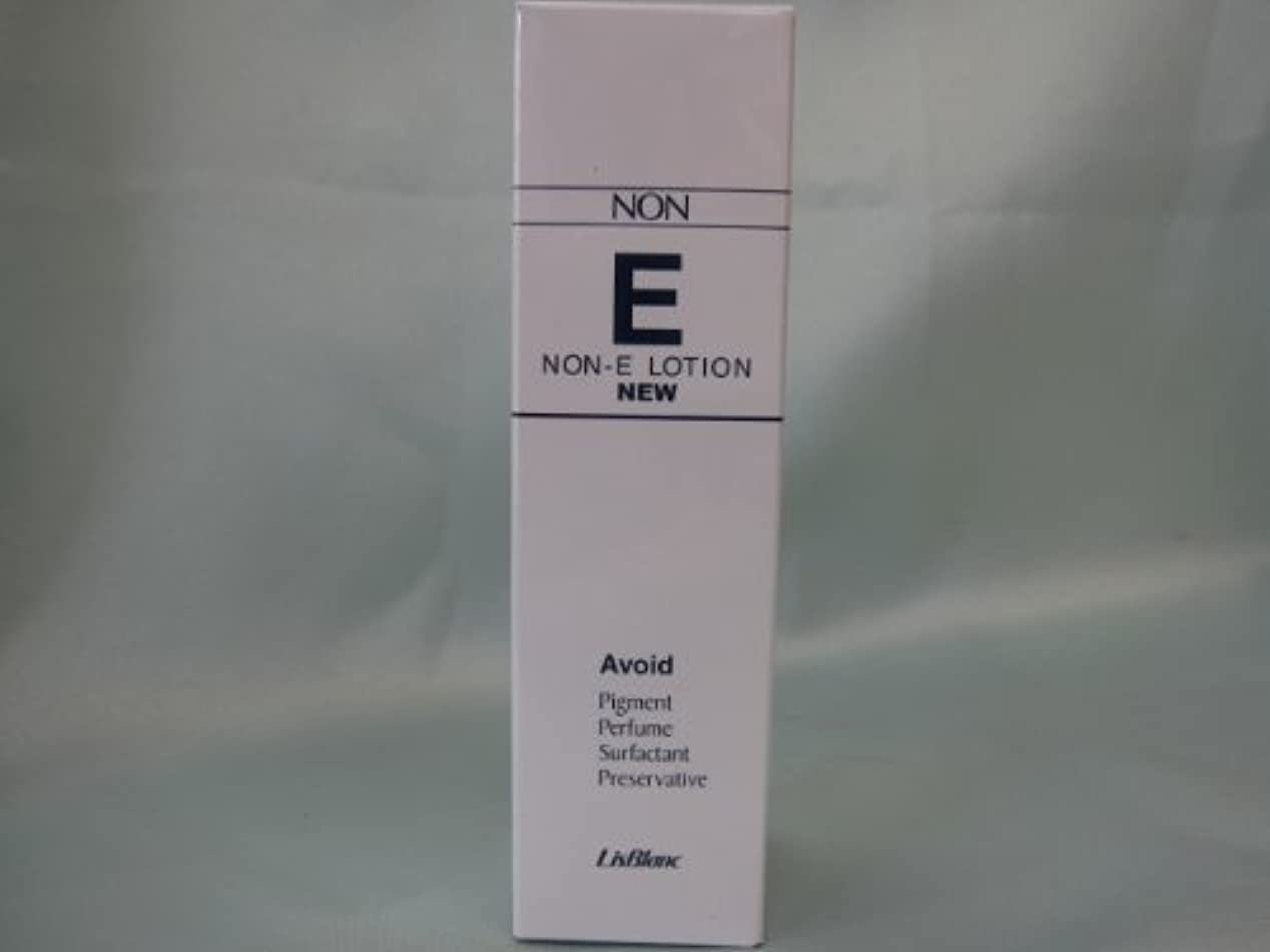 注目すべき木インフルエンザリスブラン ノンEローションニュー 150mL 高保湿性化粧水