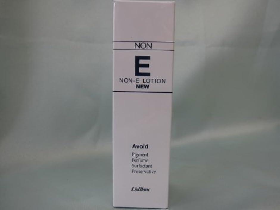 面積生産性複製するリスブラン ノンEローションニュー 150mL 高保湿性化粧水