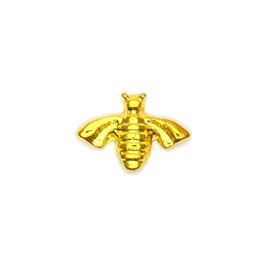 無限大とらえどころのない一致するメタルパーツ ミツバチパーツ ゴールド 4個入 蜂 ミツバチ ハニービー