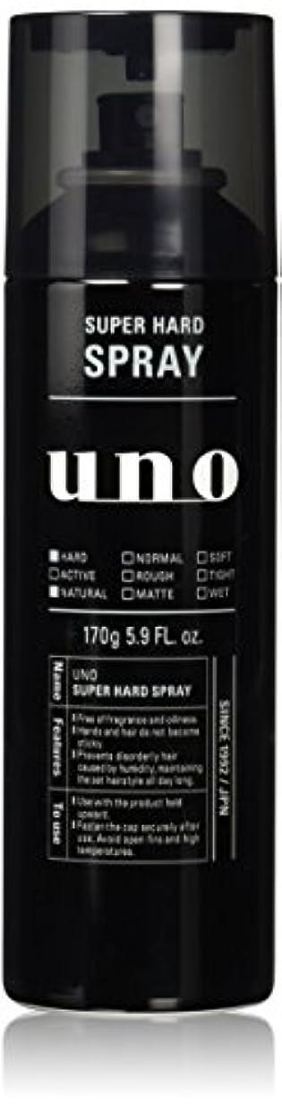 改善する酸化する欠伸uno(ウーノ) スーパーハード スプレー 170g