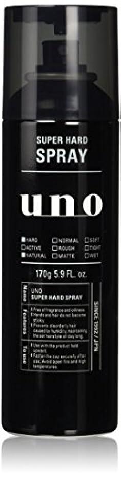 先例ガソリン心理的uno(ウーノ) スーパーハード スプレー 170g