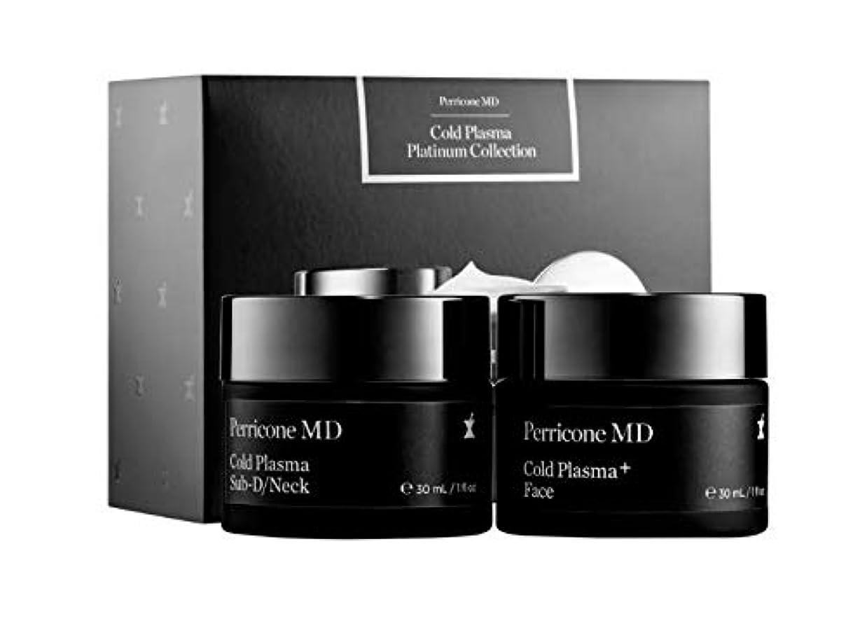 病気の避ける懸念ドクター ペリコン PERRICONE MD Cold Plasma Platinum Collection スキンケア マスク