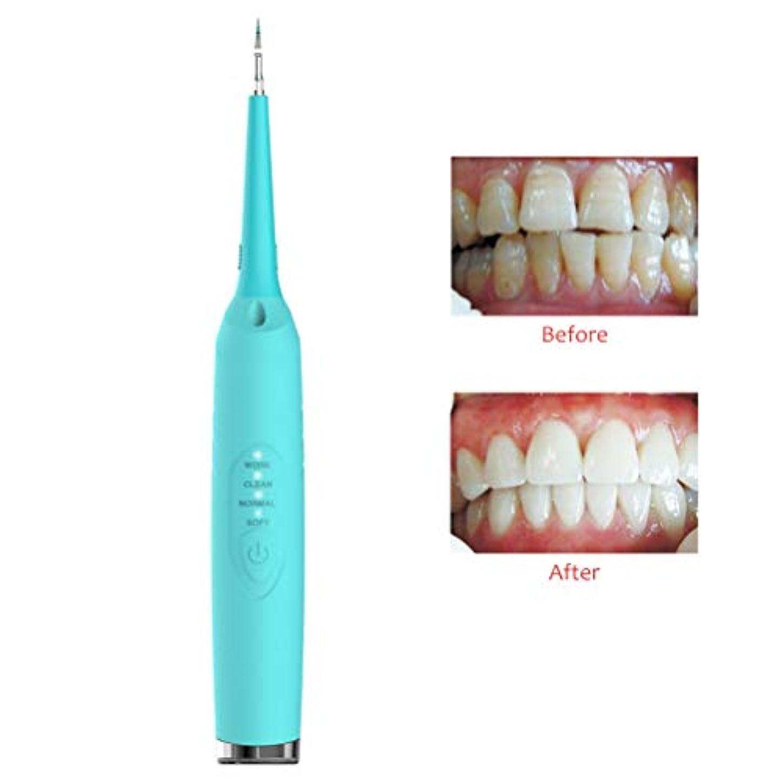 キリマンジャロはず関連するBSMEAN 電気歯石除去剤、防水歯石除去剤、ポータブル歯石プラーク除去剤電気歯石スクレーパー口腔ケア用歯磨き装置、スカイブルー