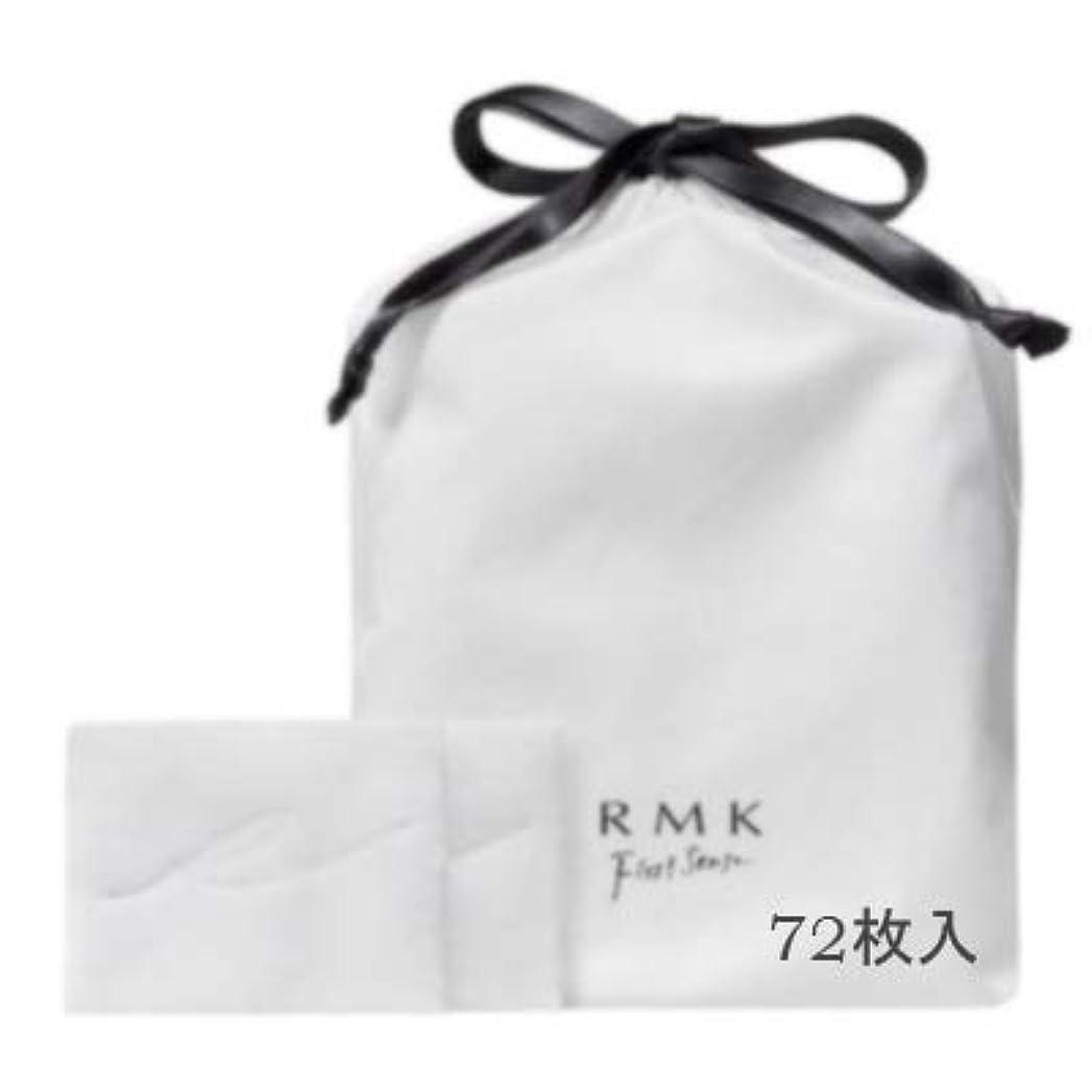 セメント争う雇ったRMK(アールエムケー) RMK ソフトコットン