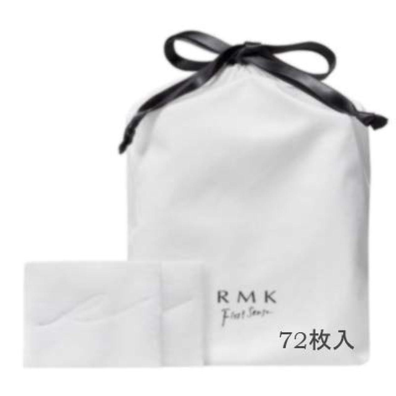 港通訳綺麗なRMK(アールエムケー) RMK ソフトコットン