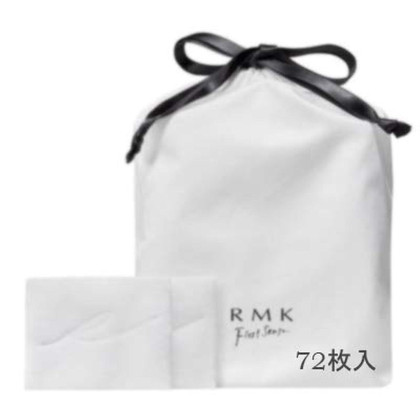 コーナーワイン圧縮するRMK(アールエムケー) RMK ソフトコットン
