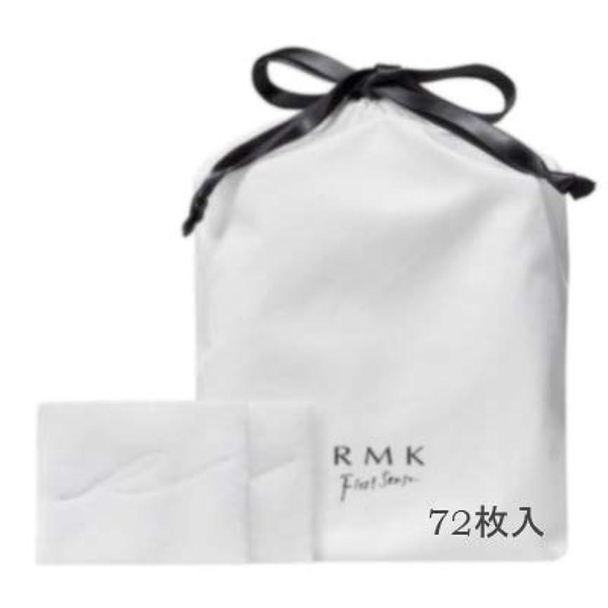 グリット若い赤道RMK(アールエムケー) RMK ソフトコットン