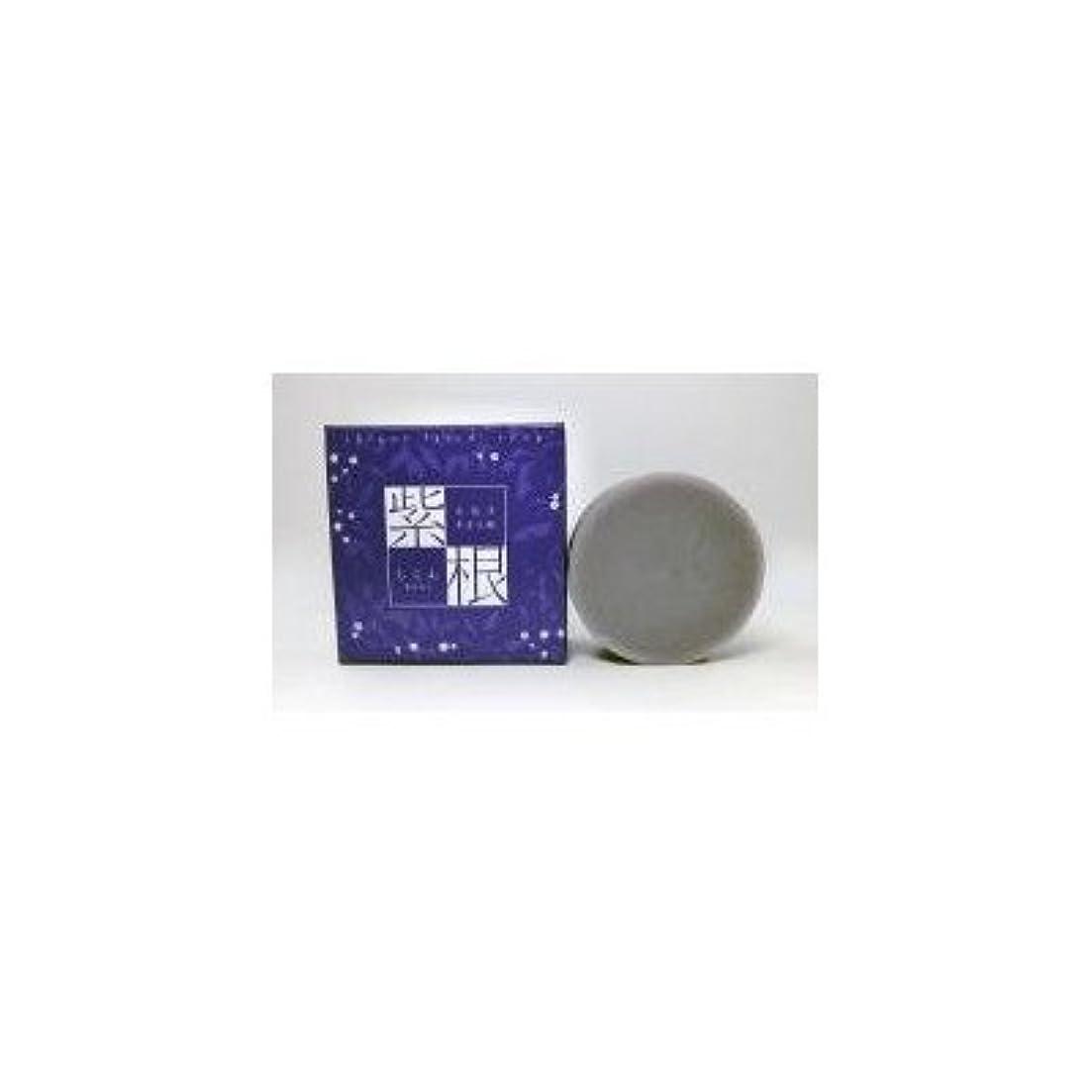 またねフクロウ路地紫根エキスをたっぷり配合した洗顔石鹸 紫根石鹸 100g×5個セット