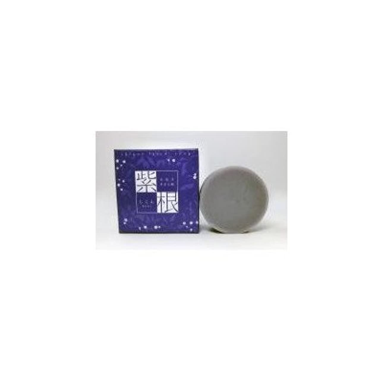 速記拍手ジョイント紫根エキスをたっぷり配合した洗顔石鹸 紫根石鹸 100g×5個セット