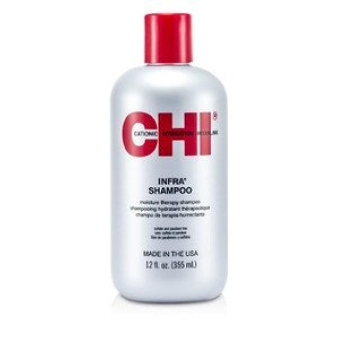 期待して担保テナントCHI Infra Moisture Therapy Shampoo 350ml/12oz [並行輸入品]