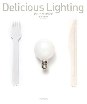 Delicious Lightingの詳細を見る