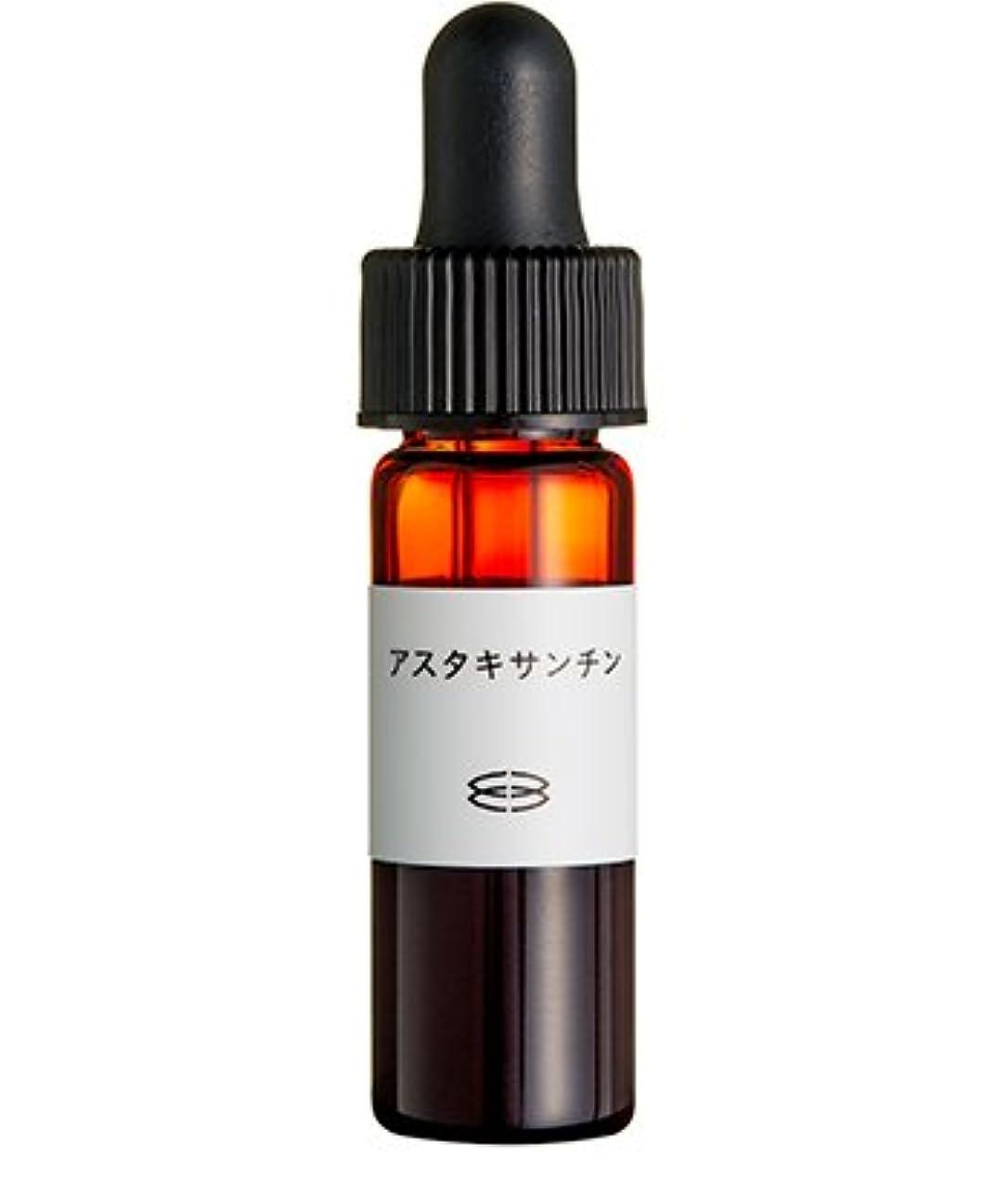 寄生虫消費するぶどうアスタキサンチン/3ml