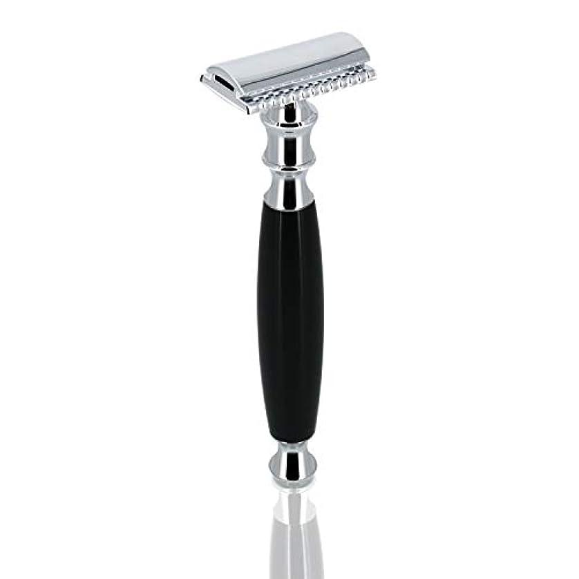 マスタード小学生鎮痛剤GRUTT クラシックレイザー 両刃カミソリ 髭剃り 剃刀 ブレード付き …