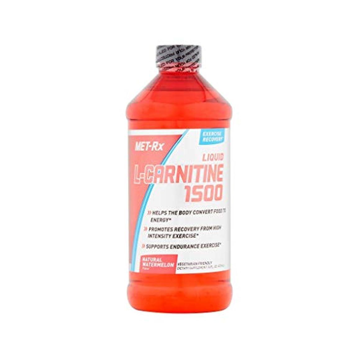 サドル不適瞑想するMET-Rx - Lカルニチンの液体の 1500 自然なスイカ - 16ポンド