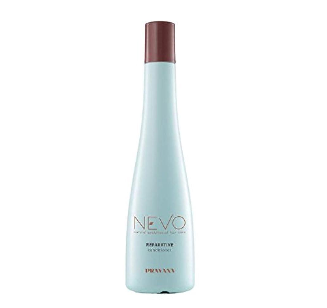 独創的傑出した割り当てNevo - Reparativeコンディショナー - 10.1ポンド
