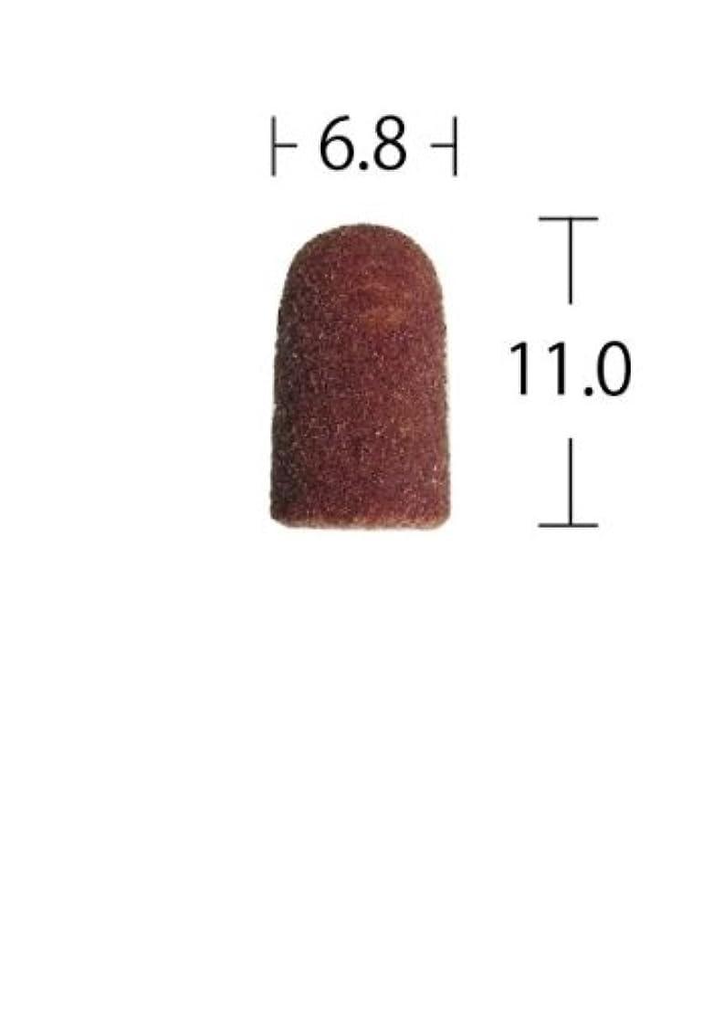 ブラウン感情の所持キャップサンダー 細目#150 b-5F 直径 5mm 3個入