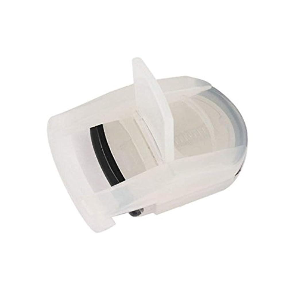 週間パスチチカカ湖山の奥 アイラッシュカーラー ビューラー カーラー 化粧 高級感 まつげを扇状 携帯用