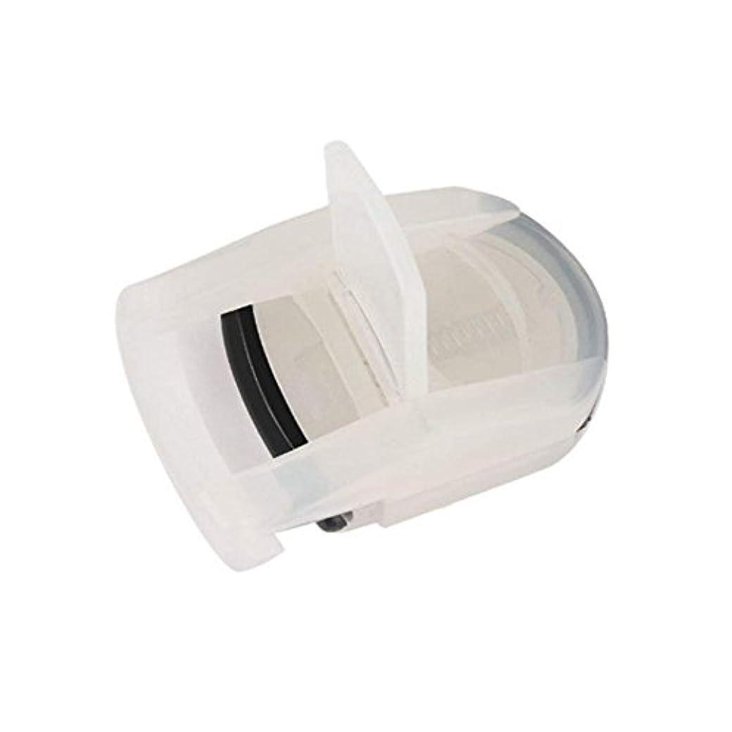 食堂インカ帝国防腐剤山の奥 アイラッシュカーラー ビューラー カーラー 化粧 高級感 まつげを扇状 携帯用