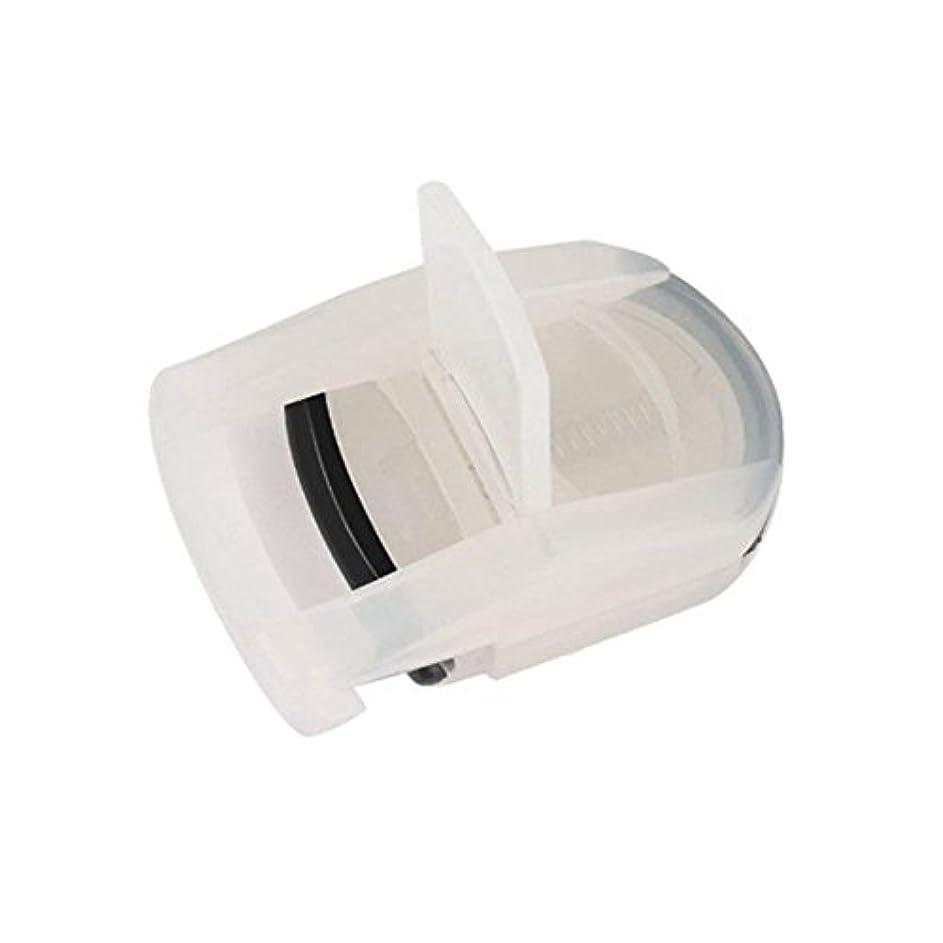 飽和するセマフォ行商山の奥 アイラッシュカーラー ビューラー カーラー 化粧 高級感 まつげを扇状 携帯用