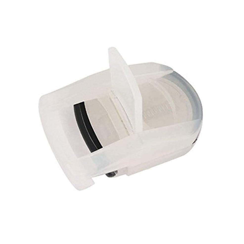 フォーカス政策自慢山の奥 アイラッシュカーラー ビューラー カーラー 化粧 高級感 まつげを扇状 携帯用