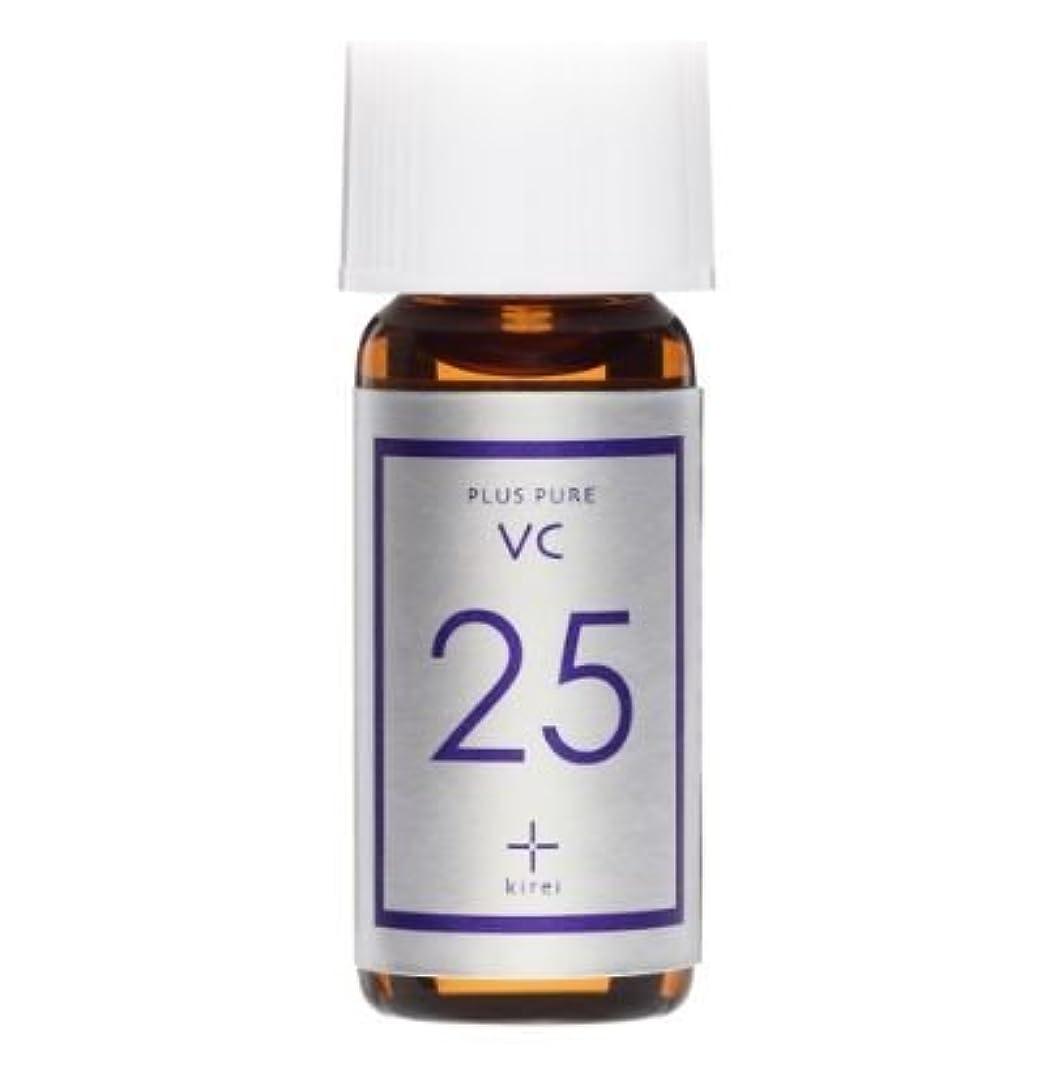 コウモリかまどはっきりしないプラスピュアVC25ミニ ピュアビタミンC25%配合 両親媒性美容液