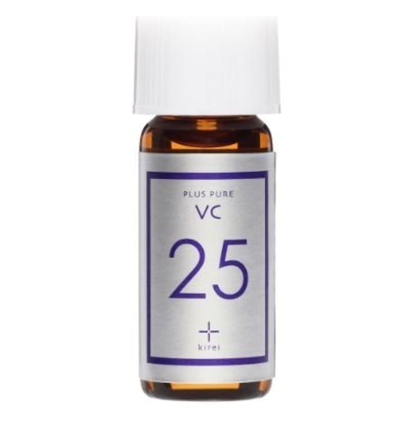 装置遠い喜ぶプラスピュアVC25ミニ ピュアビタミンC25%配合 両親媒性美容液