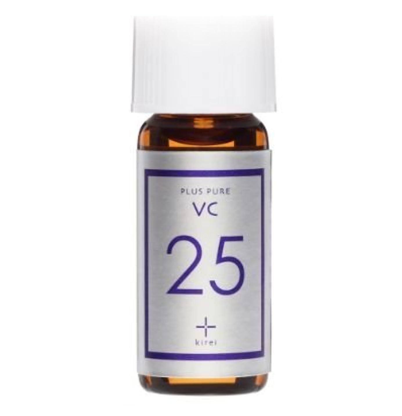 穀物汚物実験的プラスピュアVC25ミニ ピュアビタミンC25%配合 両親媒性美容液