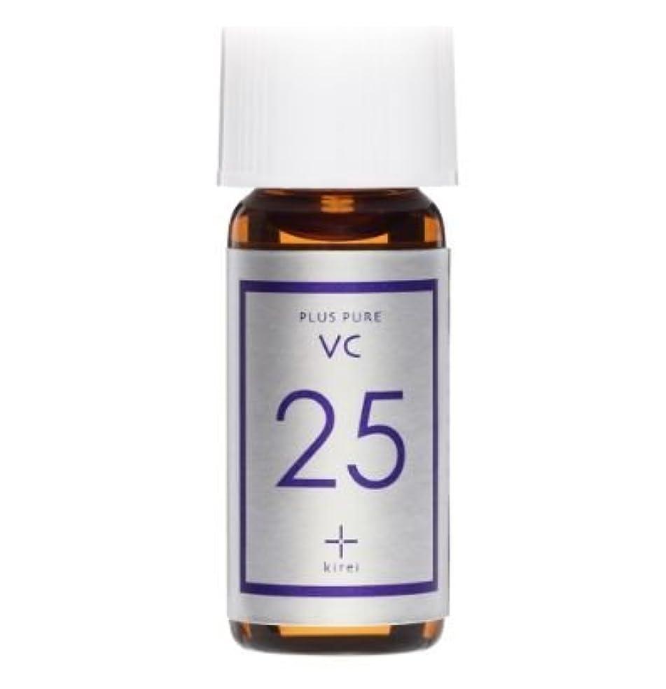 学期生まれ混沌プラスピュアVC25ミニ ピュアビタミンC25%配合 両親媒性美容液