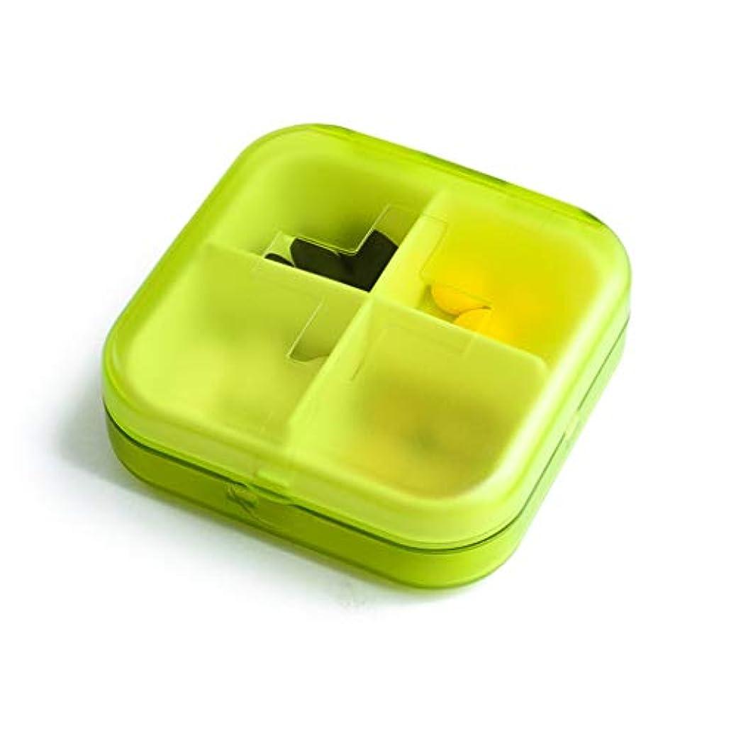 倒産告発者単語WXYXG 小さなピルボックスポータブル一週間防湿ポータブル収納ボックスミニ薬ピルボックス密封ピルボックスをインストールする (Color : Green, Size : 7cm×7cm×2cm)