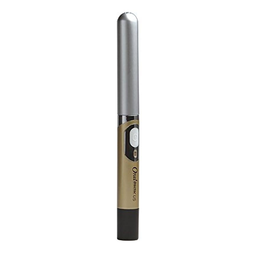 上院議員志すボタンオーラルドクター 携帯用音波式電動歯ブラシ U5 シャンパンゴールド DT-300NB