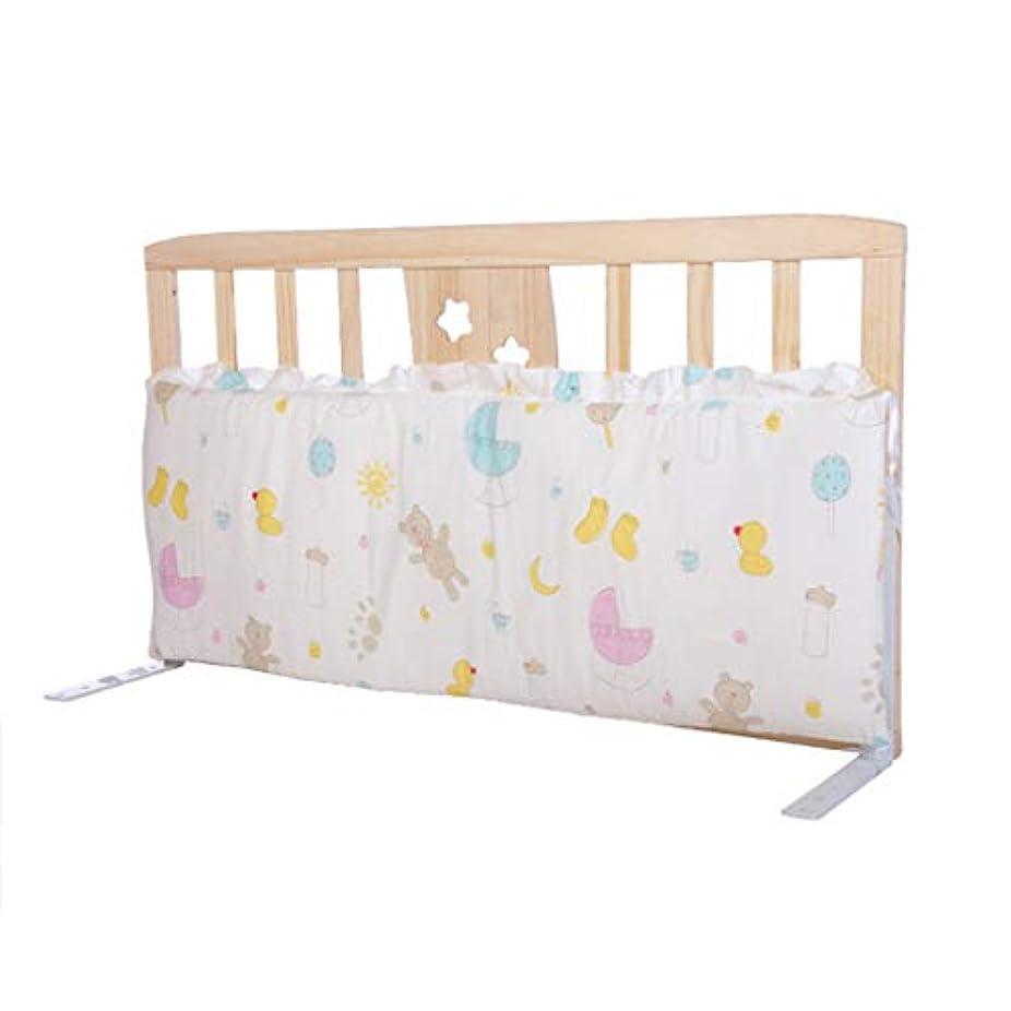 振る舞い公平な賃金子供用ベッドレール無垢材 ベビーベッドレール幼児保護レール キッズセーフティベッドガード 18か月から5歳までのお子様に適したベッド周囲付き (98cm)