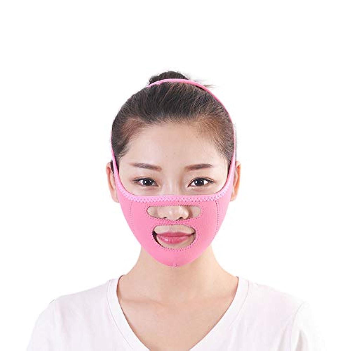 吐く急いでエレクトロニック二重あごの顔の減量の緩和を改善するためのフェイスリフティングアーチファクトマスク、ビームフェイス包帯/小型Vフェイスリフティングタイト補正,Blue