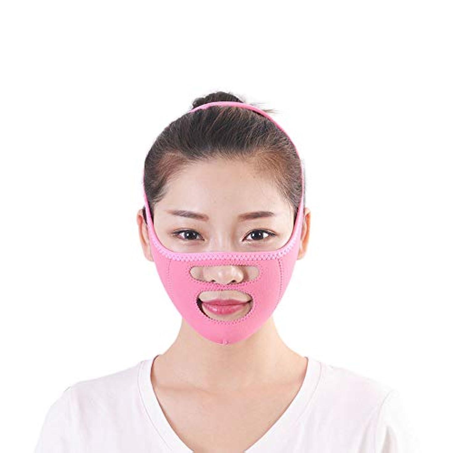 量契約する脆い二重あごの顔の減量の緩和を改善するためのフェイスリフティングアーチファクトマスク、ビームフェイス包帯/小型Vフェイスリフティングタイト補正,Blue