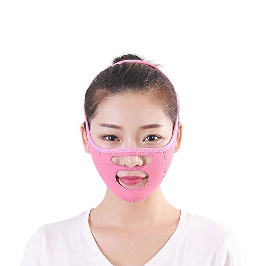 固有の四面体風景二重あごの顔の減量の緩和を改善するためのフェイスリフティングアーチファクトマスク、ビームフェイス包帯/小型Vフェイスリフティングタイト補正,Blue