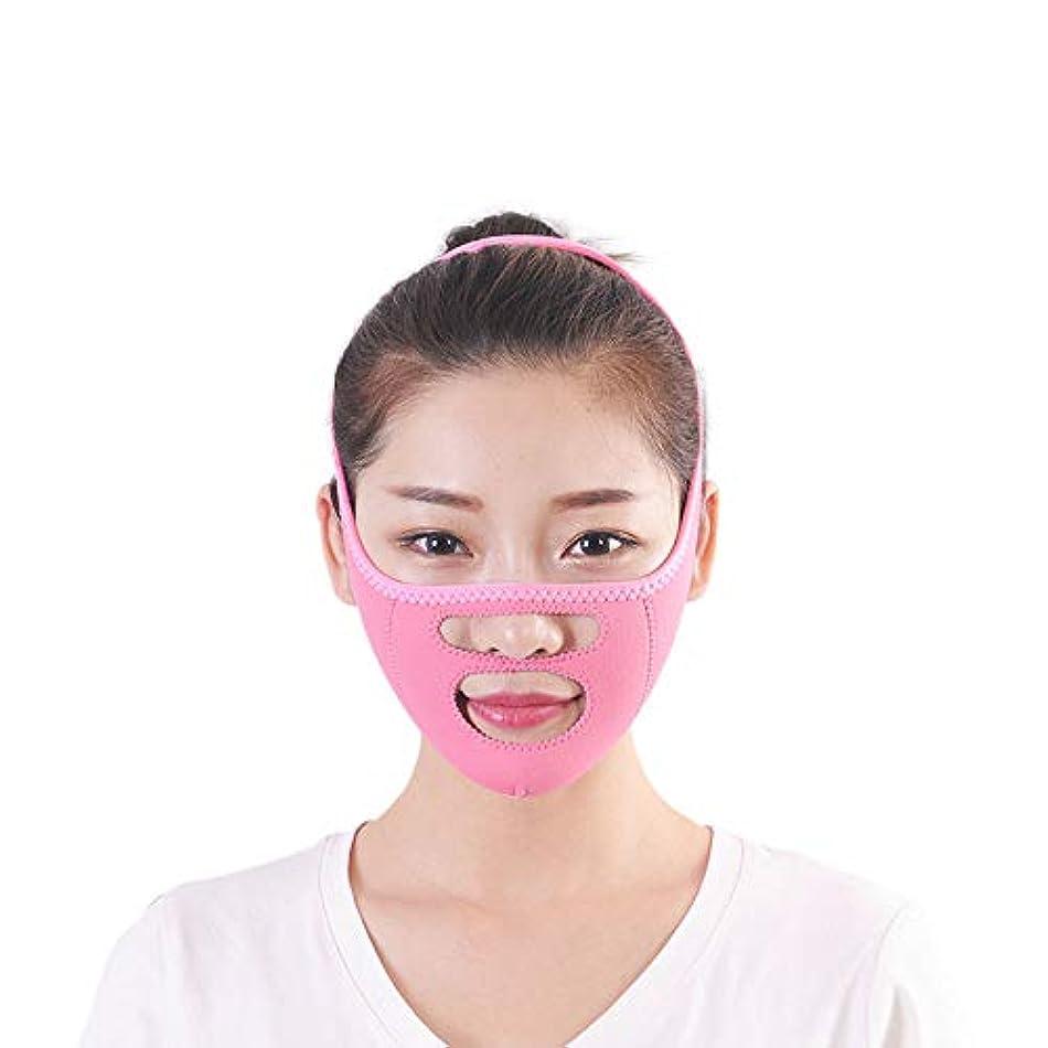 離れたあたたかい他に二重あごの顔の減量の緩和を改善するためのフェイスリフティングアーチファクトマスク、ビームフェイス包帯/小型Vフェイスリフティングタイト補正,Blue