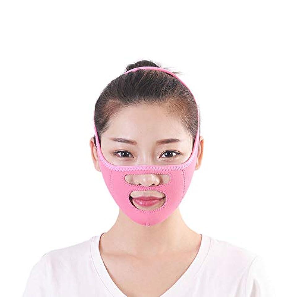 身元わざわざ慢二重あごの顔の減量の緩和を改善するためのフェイスリフティングアーチファクトマスク、ビームフェイス包帯/小型Vフェイスリフティングタイト補正,Blue