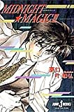 MIDNIGHT・MAGIC 3 (JUMP j BOOKS)