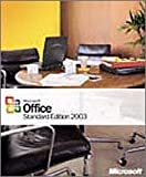 【旧商品/サポート終了】Microsoft Office 2003 Standard 英語版