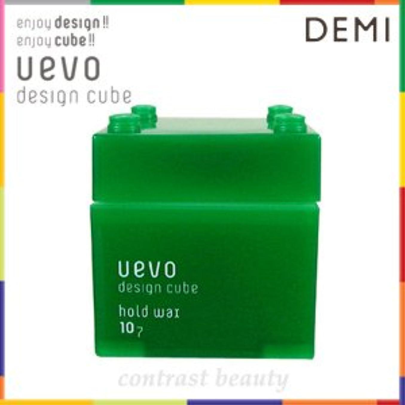 シーボード不利益まだら【X3個セット】 デミ ウェーボ デザインキューブ ホールドワックス 80g hold wax DEMI uevo design cube