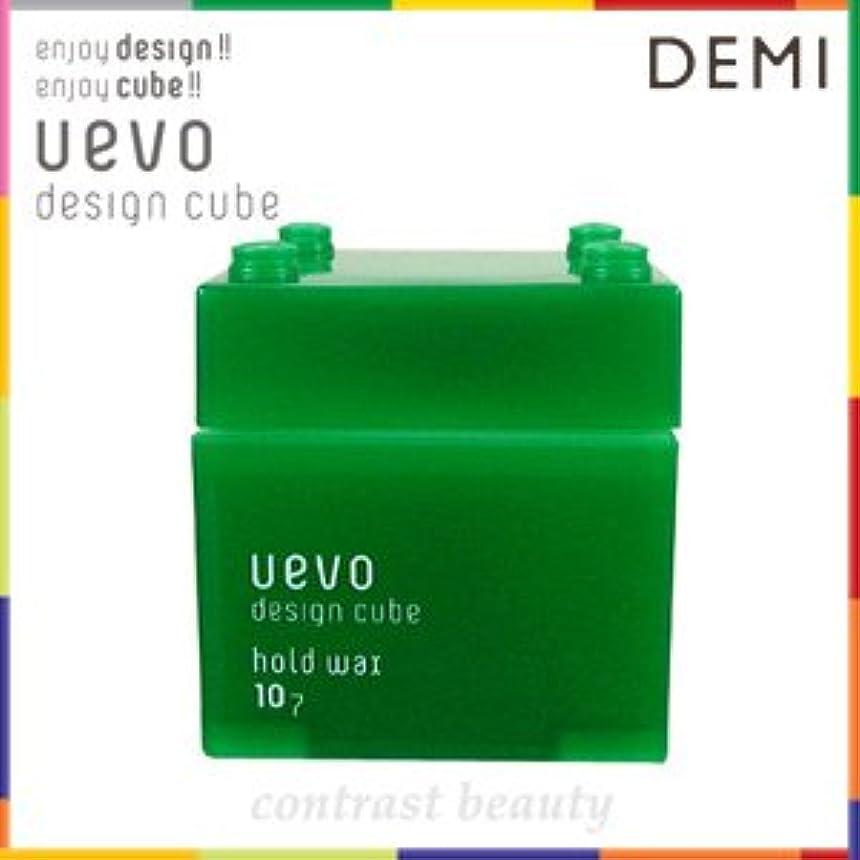 工業化する蒸留するモロニック【X3個セット】 デミ ウェーボ デザインキューブ ホールドワックス 80g hold wax DEMI uevo design cube