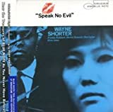Wayne Shorter - Speak No Evil (Blue Note LP Miniature Series)