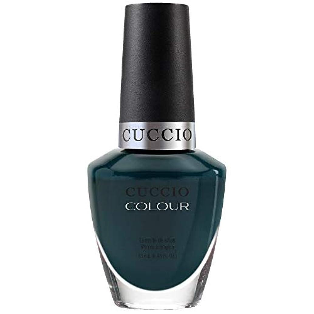壊滅的な実質的武装解除Cuccio Colour Gloss Lacquer - Prince I've Been Gone - 0.43oz / 13ml