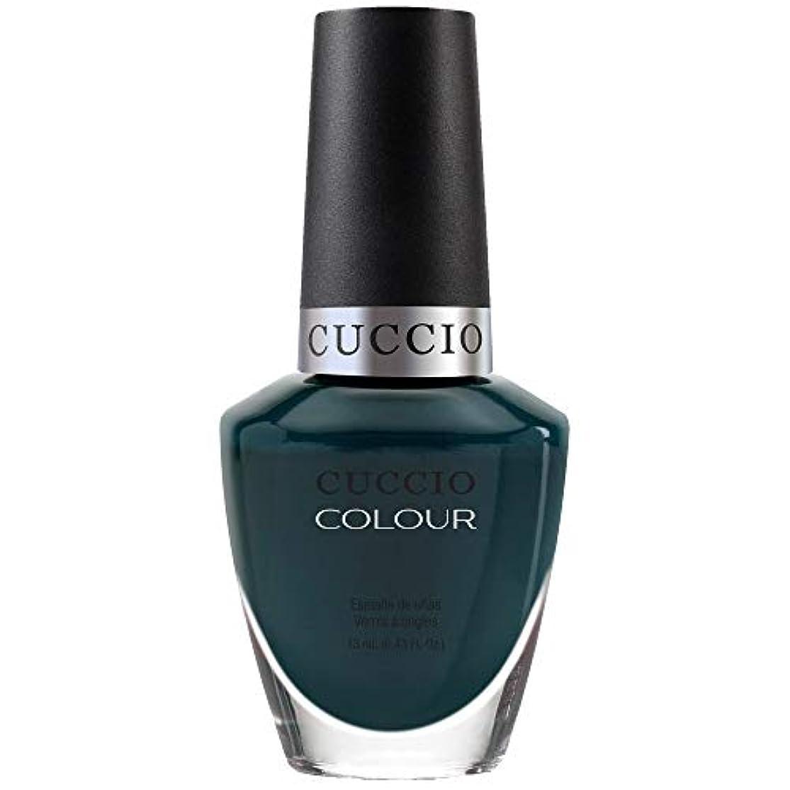 一方、自明みすぼらしいCuccio Colour Gloss Lacquer - Prince I've Been Gone - 0.43oz / 13ml