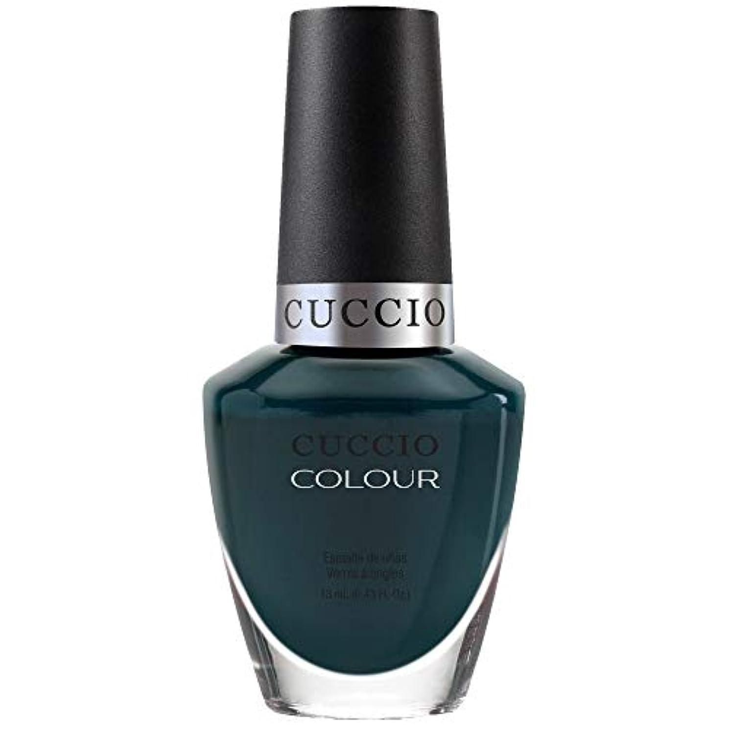 不和リングレット深遠Cuccio Colour Gloss Lacquer - Prince I've Been Gone - 0.43oz / 13ml