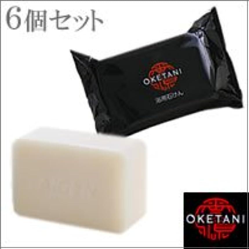 ペンダント音楽進化item_name:桶谷石鹸 アイゲン 浴用石けん 120g×6個