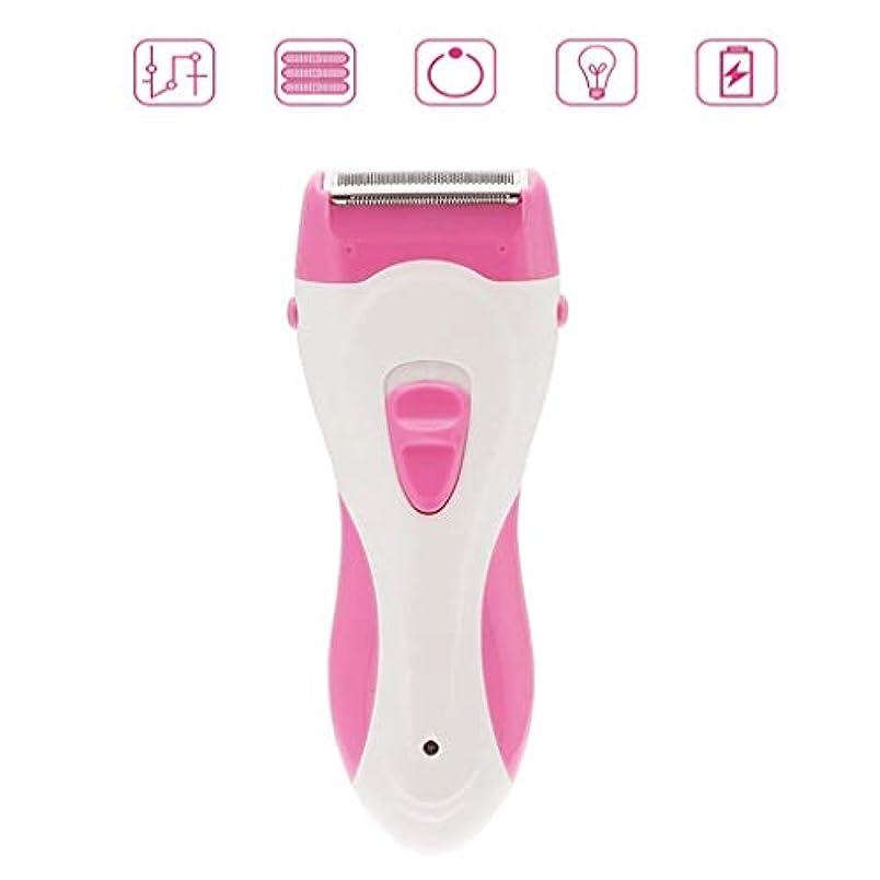 電動脱毛器男性と女性のシェービングナイフたてがみシェーバープライベートパーツ、脇の下、摘採髪,Pink