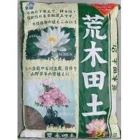 日用品 ガーデニング 花 植物 DIY 関連商品 荒木田土 2L 10袋