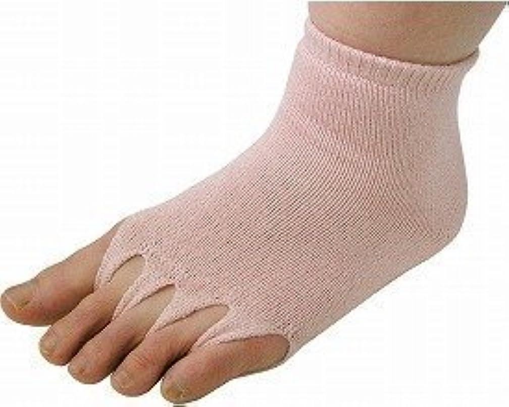後と優れました指ぬき健康ソックス / M サーモンピンク 23~25cm 2足組